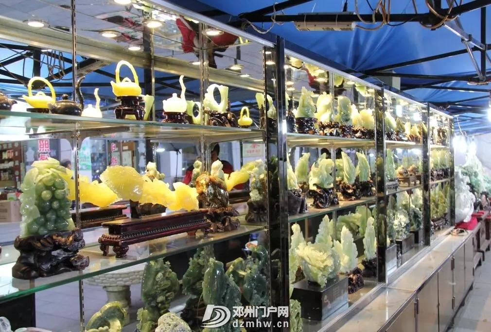 邓州这个地方惊现奇石、玉器、根雕、陶瓷、书画! - 邓州门户网 邓州网 - 332474166b2f7e5c396d3ca29f1b9e38.jpg