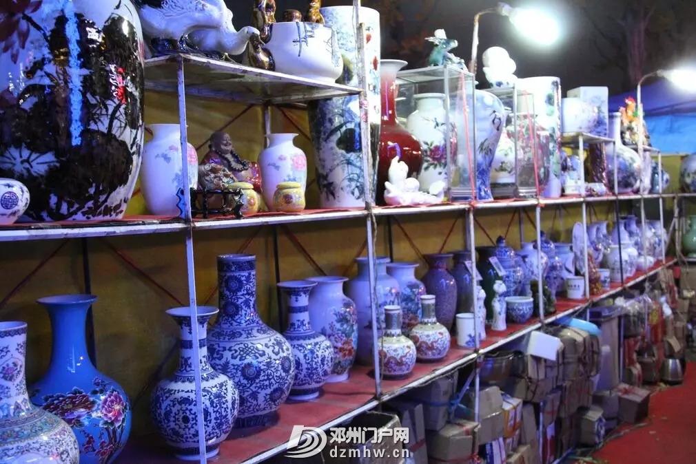 邓州这个地方惊现奇石、玉器、根雕、陶瓷、书画! - 邓州门户网 邓州网 - fbc536baf21a087455ea2444d3113448.jpg