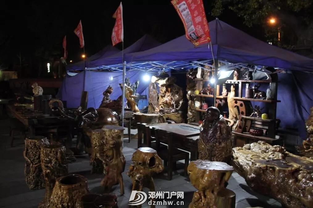 邓州这个地方惊现奇石、玉器、根雕、陶瓷、书画! - 邓州门户网 邓州网 - 4ab488a1d0e0adf9dfd08cad7efd2505.jpg
