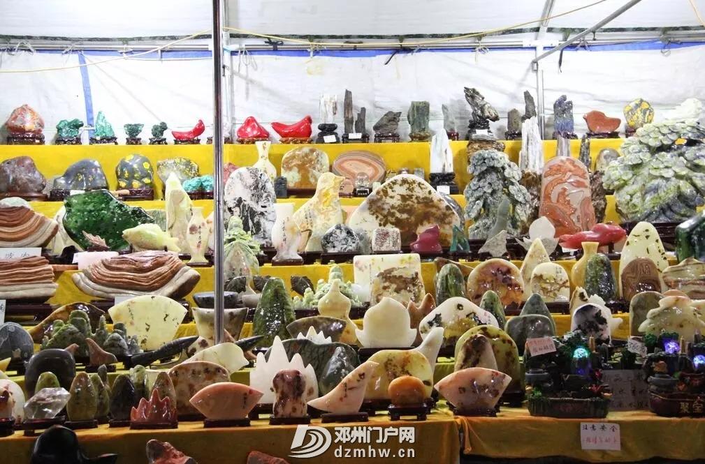 邓州这个地方惊现奇石、玉器、根雕、陶瓷、书画! - 邓州门户网 邓州网 - d8e793ec768cf9f58d34a7dcf0ea0110.jpg