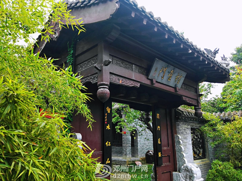 花洲书院·花洲霖雨 - 邓州门户网 邓州网 - 75304