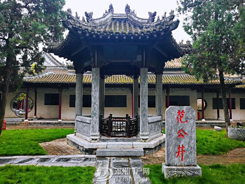 花洲书院·花洲霖雨 - 邓州门户网 邓州网 - 75305