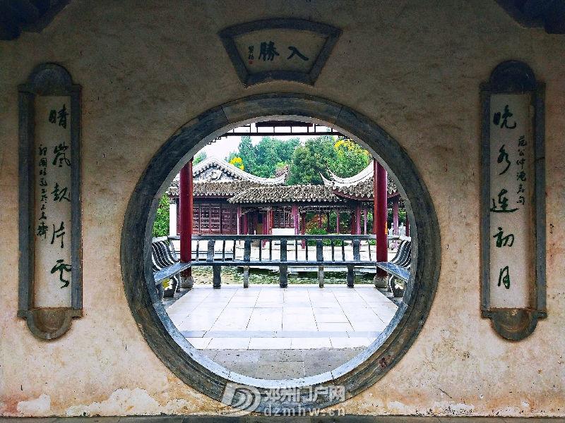 花洲书院·花洲霖雨 - 邓州门户网 邓州网 - 75306