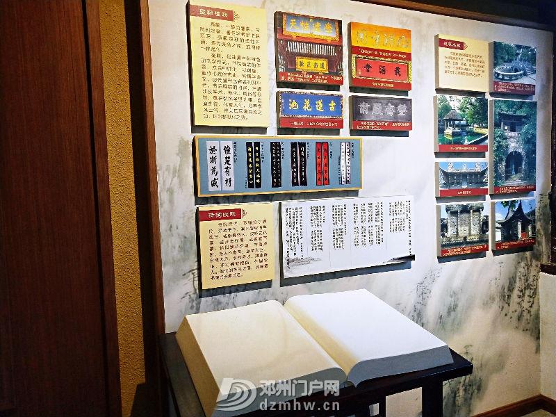 花洲书院·花洲霖雨 - 邓州门户网 邓州网 - 75308