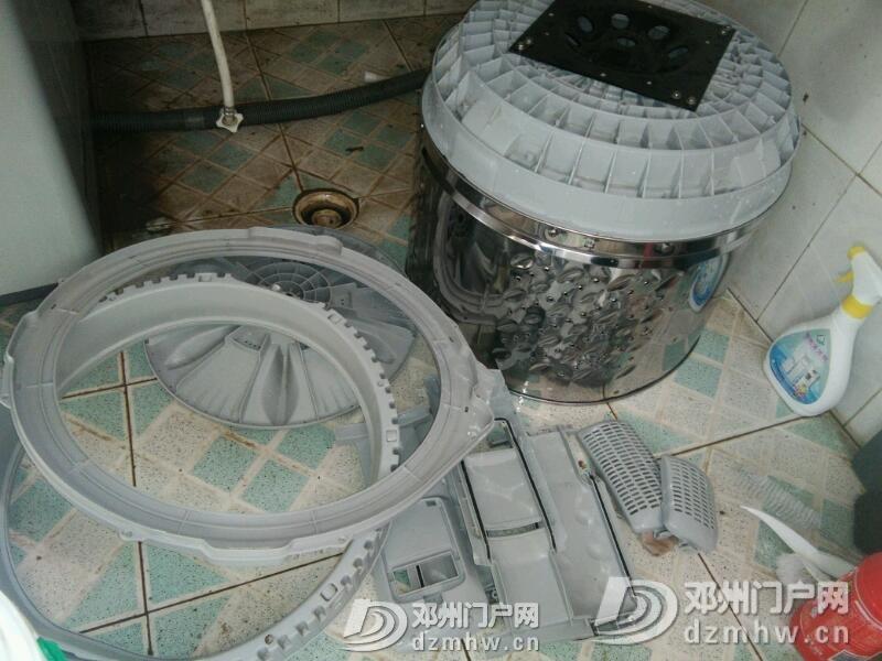看看洗衣机是否需要清洗? - 邓州门户网|邓州网 - IMG_20180923_103247.jpeg