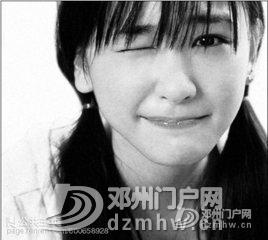 请问邓州哪里可以买到价格便宜的盆栽? - 邓州门户网|邓州网 - t01859cea12c64f5c30.jpg