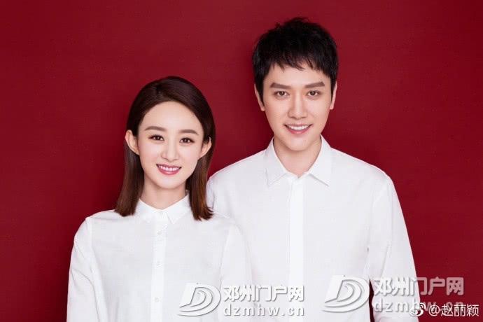 冯绍峰赵丽颖的婚礼可能会是皇家规格的 - 邓州门户网|邓州网 - 1000.jpg