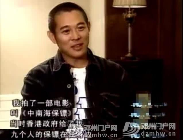 李连杰回忆自己濒临死亡经历,令人唏嘘 - 邓州门户网|邓州网 - 17.jpg