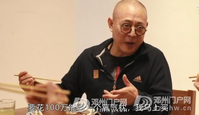 李连杰回忆自己濒临死亡经历,令人唏嘘 - 邓州门户网 邓州网 - 14.jpg