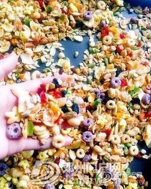 自己做了点水果坚果谷物麦片,来秀一波 - 邓州门户网|邓州网 - 360鎴?浘20181020111751094.jpg