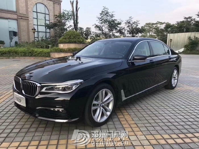 2017款宝马750Li xDrive 黑色 - 邓州门户网 邓州网 - 2.jpg