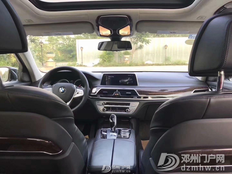 2017款宝马750Li xDrive 黑色 - 邓州门户网 邓州网 - 7.jpg