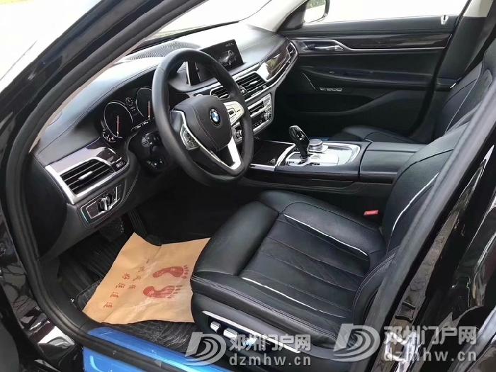 2017款宝马750Li xDrive 黑色 - 邓州门户网 邓州网 - 6.jpg