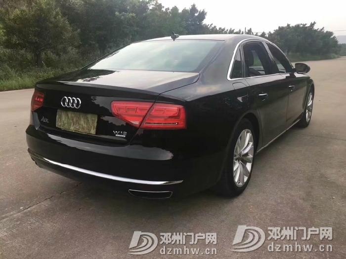 13款奥迪A8L 4.2黑色棕笼 - 邓州门户网 邓州网 - 3.jpg