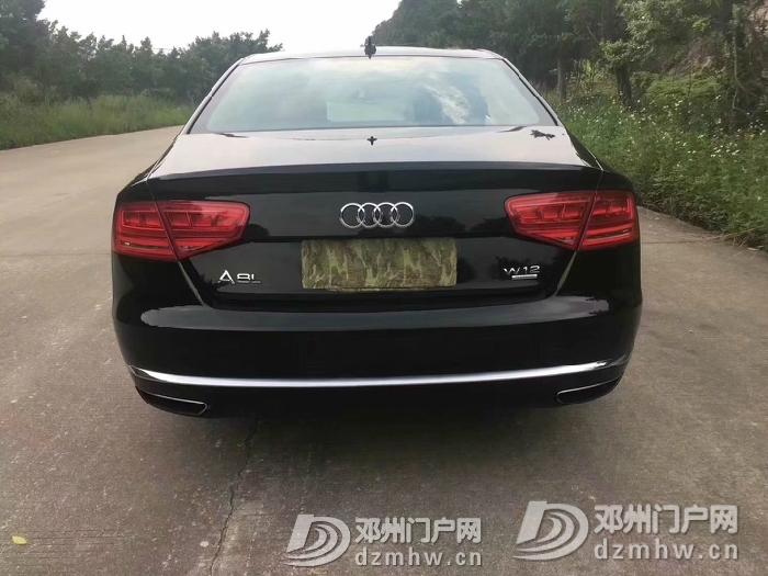 13款奥迪A8L 4.2黑色棕笼 - 邓州门户网 邓州网 - 4.jpg