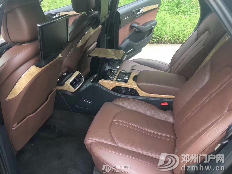 13款奥迪A8L 4.2黑色棕笼 - 邓州门户网 邓州网 - 9.jpg