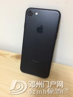 128G自用苹果7准备换手机 - 邓州门户网|邓州网 - n_v28faa91f46f8f4ec094e8a81499585b25.jpg