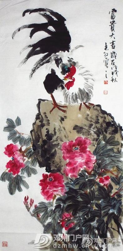 刘志红先生绘画艺术 - 邓州门户网|邓州网 - 2_鍓?湰.jpg