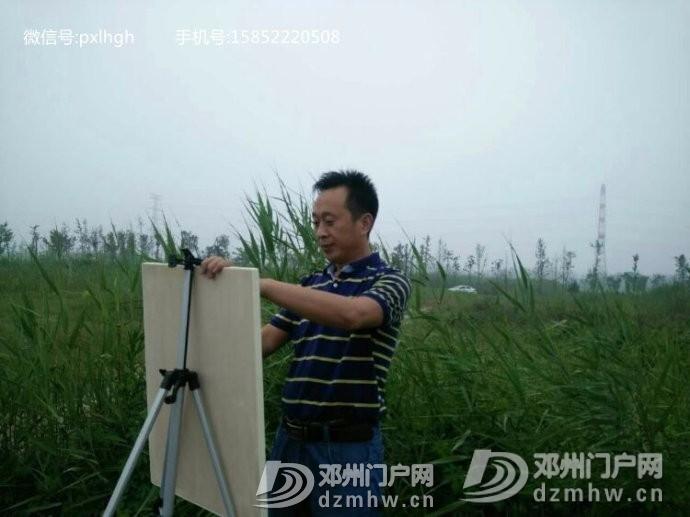 刘志红先生绘画艺术 - 邓州门户网|邓州网 - 1.jpg