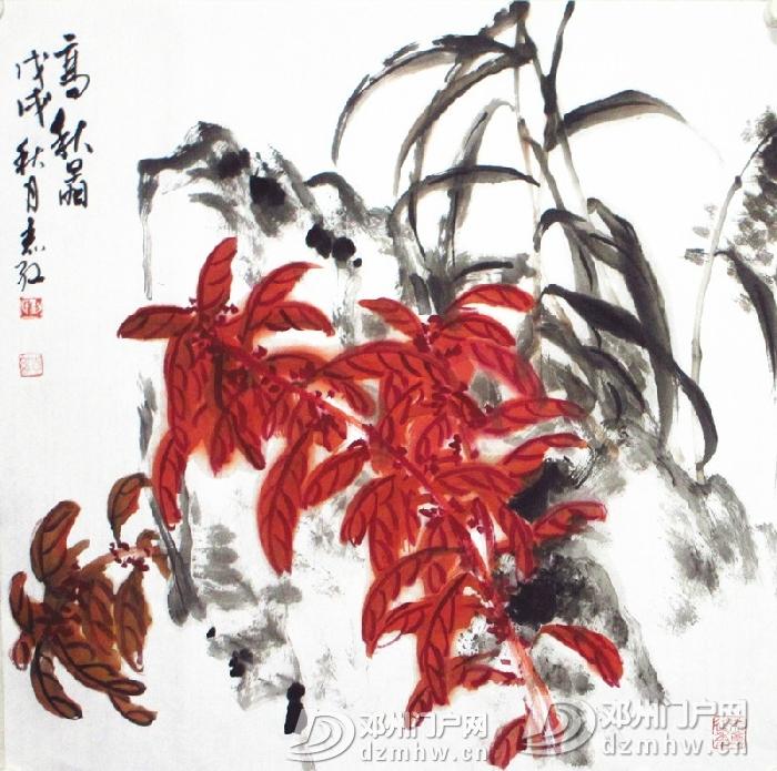 刘志红先生绘画艺术 - 邓州门户网|邓州网 - 8_鍓?湰.jpg