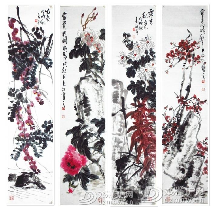 刘志红先生绘画艺术 - 邓州门户网|邓州网 - 9_鍓?湰.jpg