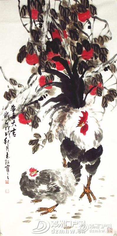 刘志红先生绘画艺术 - 邓州门户网|邓州网 - 7_鍓?湰.jpg