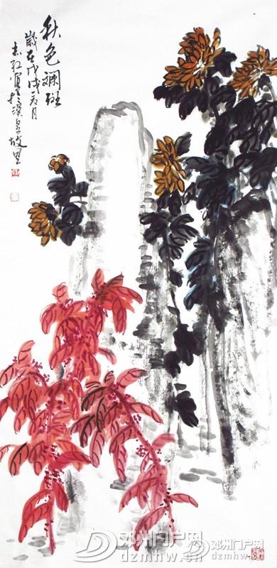 刘志红先生绘画艺术 - 邓州门户网|邓州网 - 12_鍓?湰.jpg