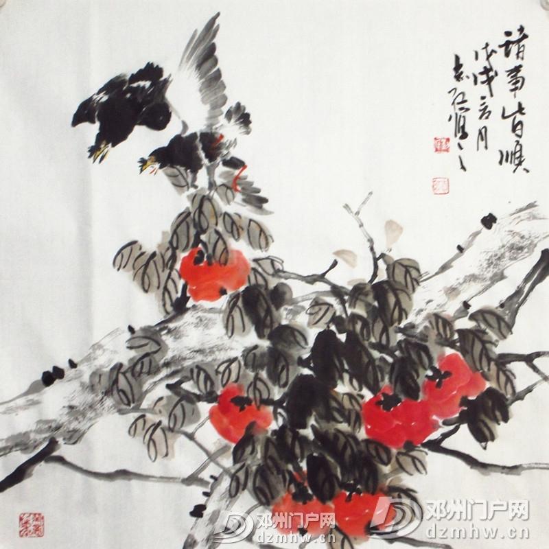 刘志红先生绘画艺术 - 邓州门户网|邓州网 - 17_鍓?湰.jpg