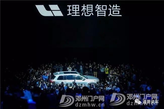 """车和家李想的""""理想智造ONE"""",一辆没有里程焦虑的智能电动车 - 邓州门户网 邓州网 - q1.png"""