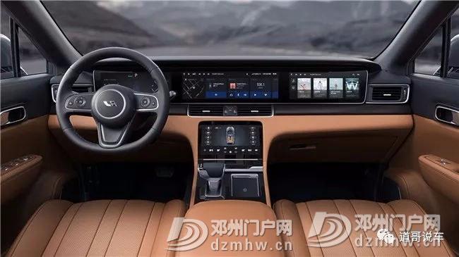 """车和家李想的""""理想智造ONE"""",一辆没有里程焦虑的智能电动车 - 邓州门户网 邓州网 - q12.png"""