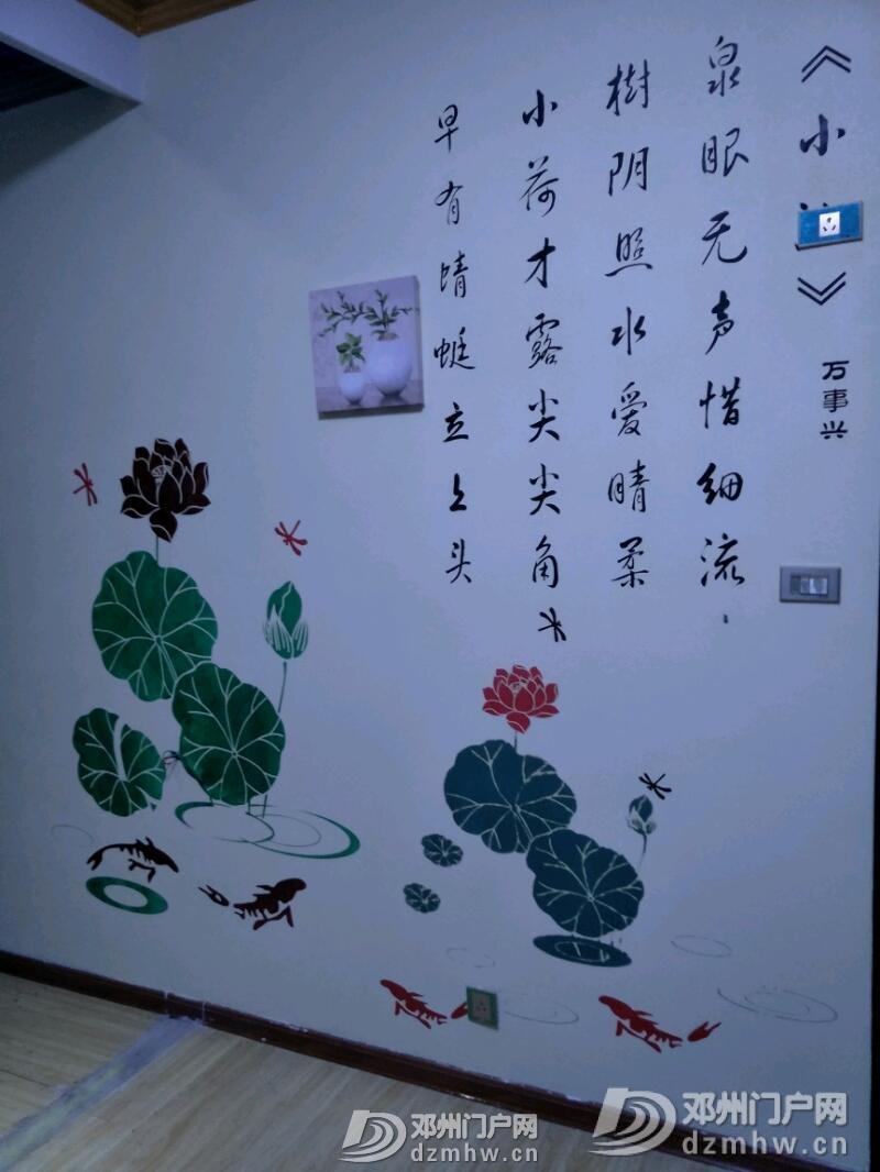 怡然居室内环保装饰 - 邓州门户网|邓州网 - IMG20181114192911.jpeg