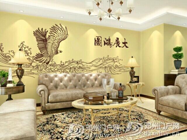 怡然居室内环保装饰 - 邓州门户网|邓州网 - 1541508706772.jpeg