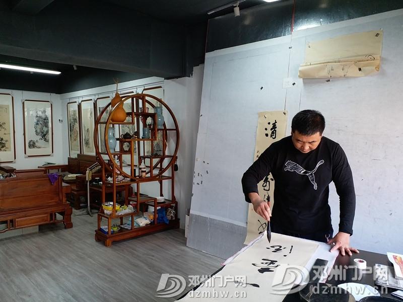 • 李亚南先生绘画艺术 - 邓州门户网|邓州网 - 1_鍓?湰.jpg