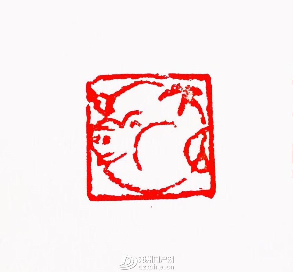 黄辉书法篆刻艺术(一) - 邓州门户网|邓州网 - 13_鍓?湰.jpg