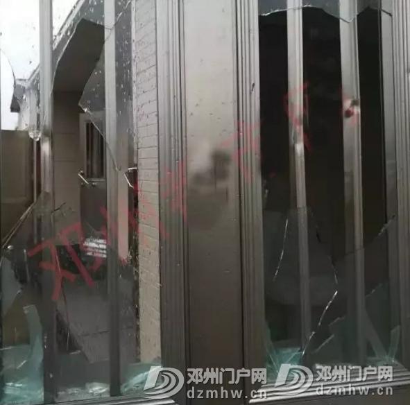 愤怒!邓州市区多个移动公厕被人砸了! - 邓州门户网|邓州网 - 寰?俊鎴?浘_20181204100134.png