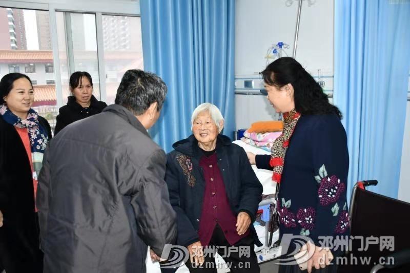 邓州市中医院全力抢救98岁抗日女战士 - 邓州门户网|邓州网 - 201812061509279917.jpg