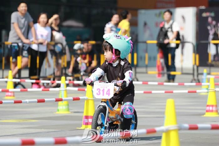 让宝宝们健康成长快乐运动 - 邓州门户网|邓州网 - mmexport1510229180961.jpg