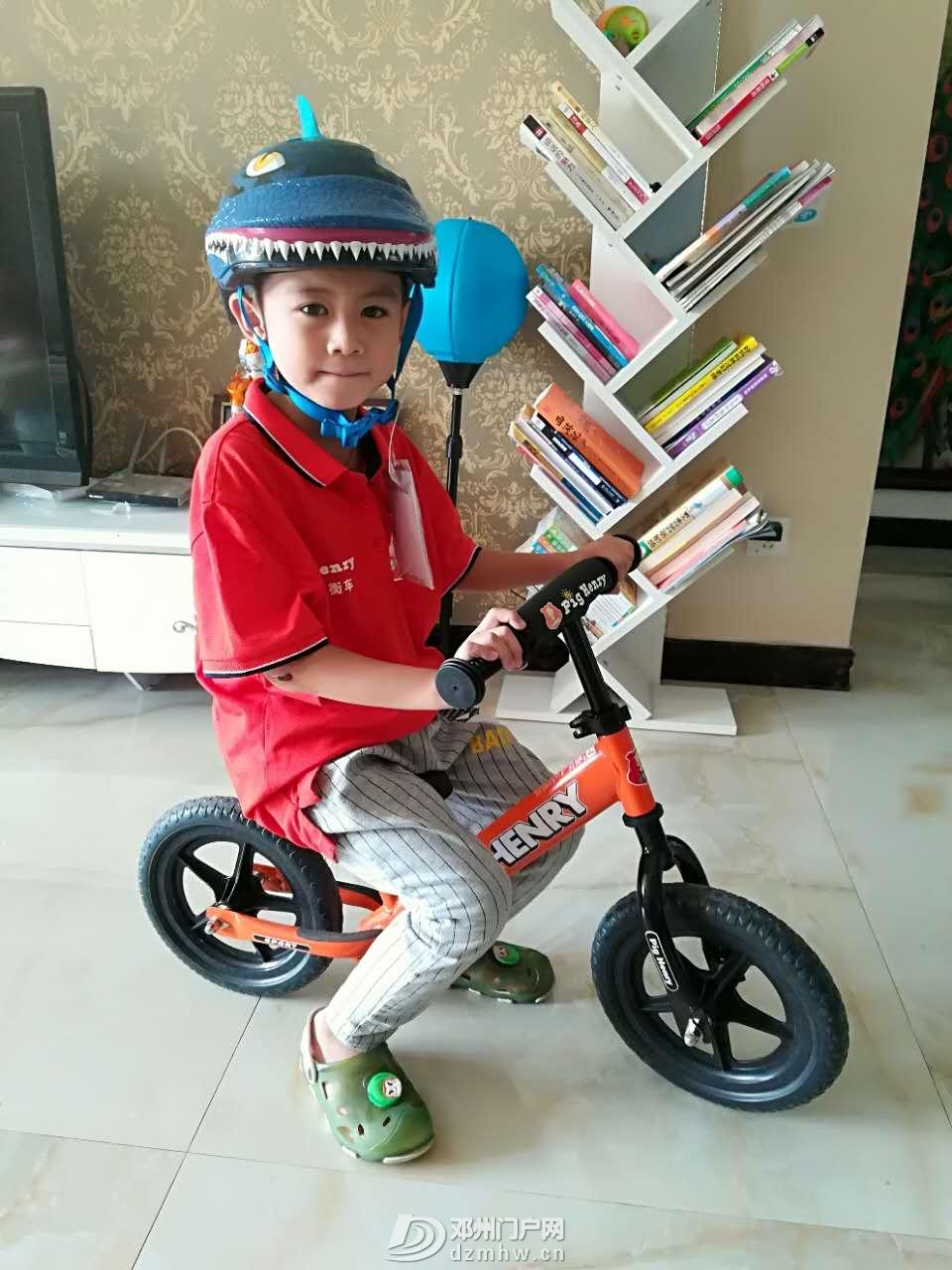 让宝宝们健康成长快乐运动 - 邓州门户网|邓州网 - PHC raskullz082.jpg