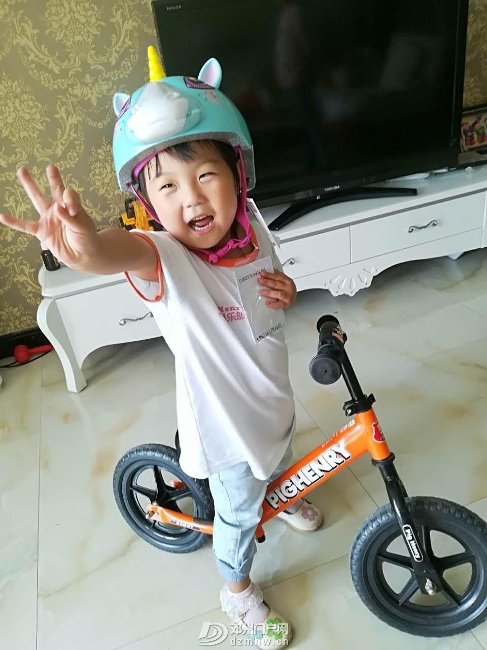 让宝宝们健康成长快乐运动 - 邓州门户网|邓州网 - PHC raskullz083.jpg