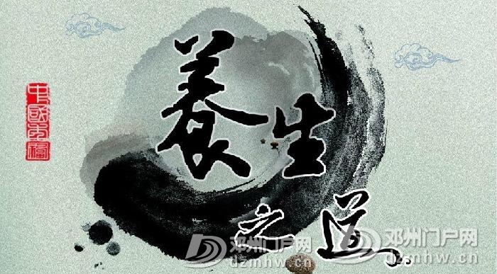 """神秘的""""洗髓功""""如何练才有效果? - 邓州门户网 邓州网 - 鍏荤敓涔嬮亾.jpg"""