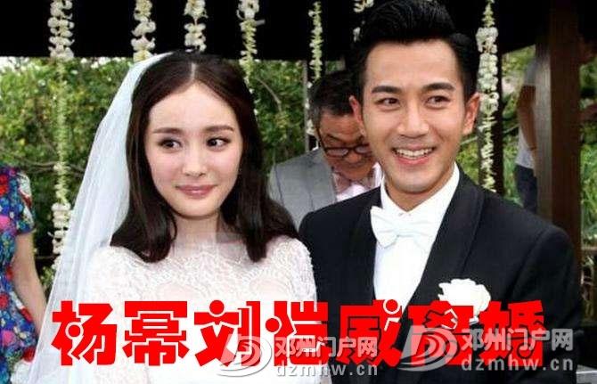 杨幂刘恺威离婚背后,与夫妻生活有关吗? - 邓州门户网|邓州网 - 鏉ㄥ箓鍒樻伜濞佺?濠