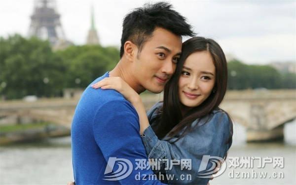 杨幂刘恺威离婚背后,与夫妻生活有关吗? - 邓州门户网|邓州网 - 鏉ㄥ箓鍒樻伜濞