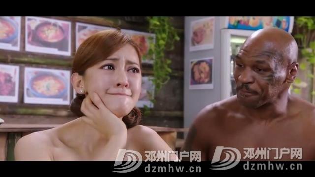 年过50的拳王泰森都下海了?! - 邓州门户网 邓州网 - 02.jpg