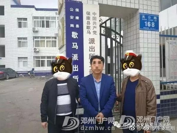 近日,邓州警方经过连续奋战,成功端掉一个贩卖枪支团伙 - 邓州门户网|邓州网 - 640.webp.jpg