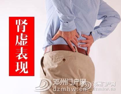 40-50岁的中年男人应该注意的健康养生常识 - 邓州门户网|邓州网 - 鑲捐櫄.jpg