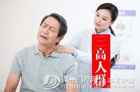 40-50岁的中年男人应该注意的健康养生常识 - 邓州门户网|邓州网 - 涓夐珮浜虹兢.jpg