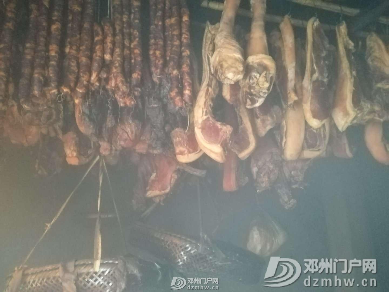 一起去有山有水的张家界过土味新年 - 邓州门户网|邓州网 - QQ图片20190104130801.jpg