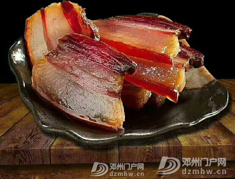 一起去有山有水的张家界过土味新年 - 邓州门户网|邓州网 - QQ图片20181108125025.jpg
