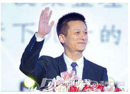 权健老板被刑拘,公司实际控制人束昱辉等18人依法拘留 - 邓州门户网|邓州网 - 鏉熸槺杈