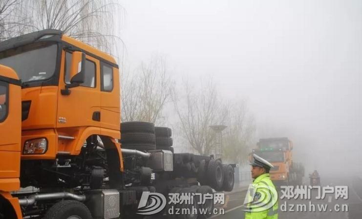 两辆重型货车不知路况闯进邓州市区中心 - 邓州门户网|邓州网 - 360鎴?浘20190115092943217.jpg